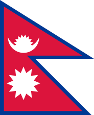 184pxflag_of_nepal_svg_2